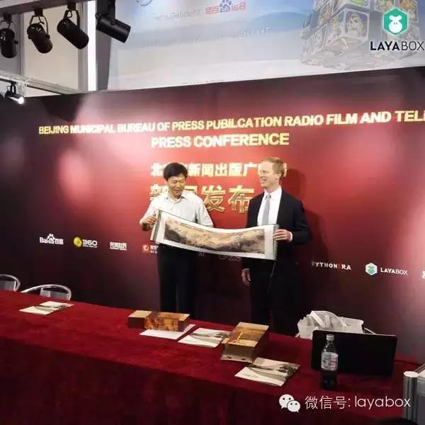 中国HTML5走向全球 Layabox受宠本届E3展